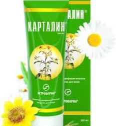 KARTALIN krema je efikasni ruski preparat za ublažavanje simptoma psorijaze, atopijskog dermatitisa i ekcema