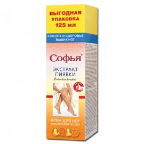 Sofija krema sa ekstraktom pijavice 125ml - krema za vene