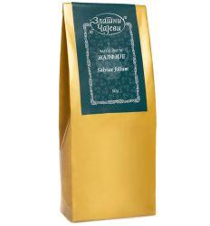 Zlatni čajevi - čaj od žalfije