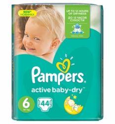 Pampers pelene extra large 6 Jumbo pack 15+kg 44kom - pelene za bebe